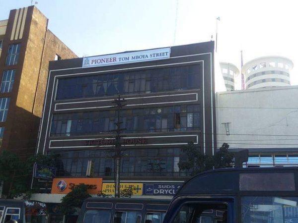 Pioneer Tom Mboya Street, Nairobi