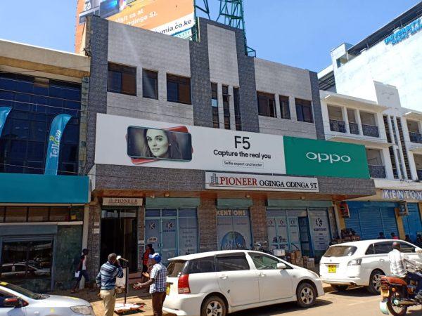 Pioneer Oginga Odinga Street, Kisumu